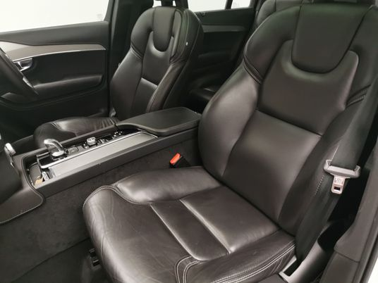 This vehicle has leather seats.